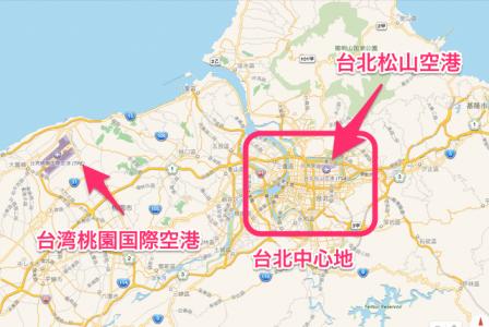 日本台湾桃園空港と松山空港