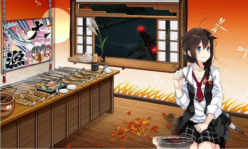 秋刀魚時雨