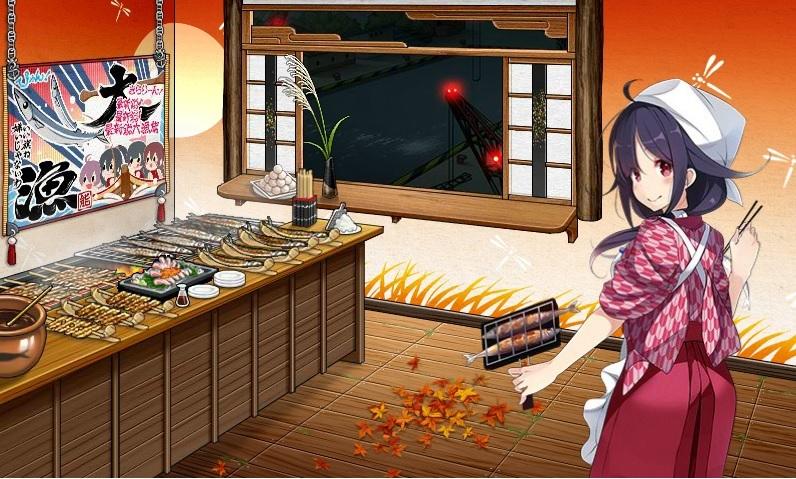 秋刀魚龍鳳