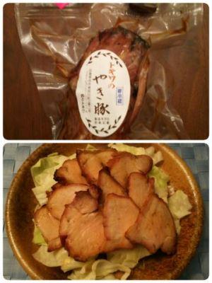 焼き豚02