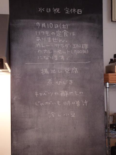 DSC02899¥