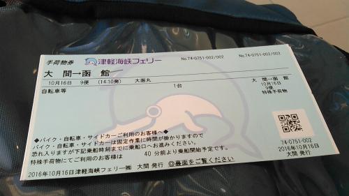 SC20161016124854.jpg