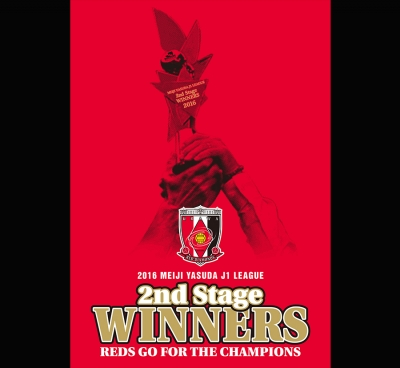 2016_2nd_win.jpg