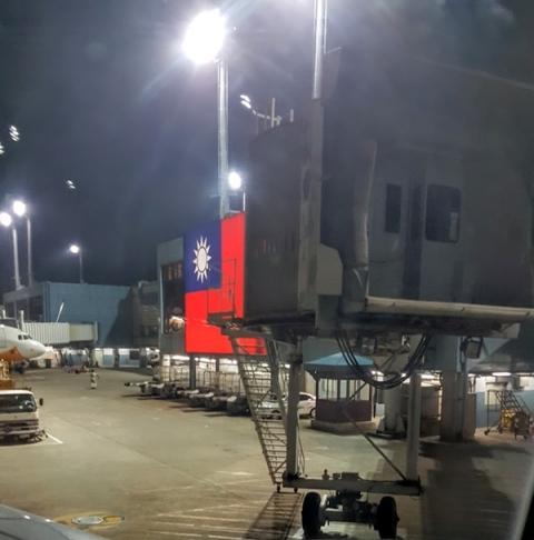 taiwan-air.jpg