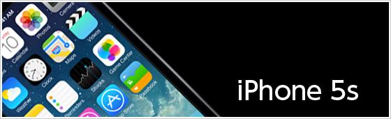 UQモバイルiPhone5s