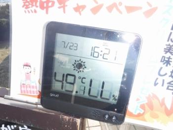 20160723_4129.jpg