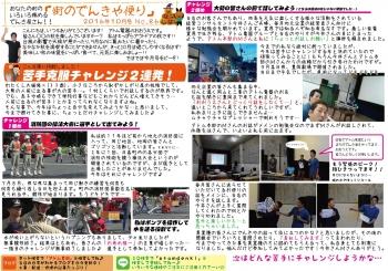 201610o.jpg