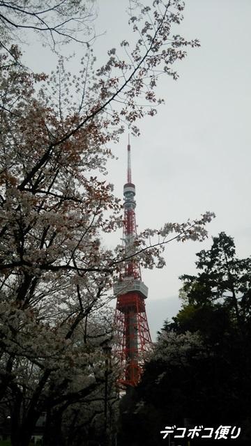 20160413 タワー11