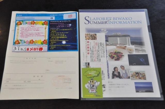 DSC_1261_20160713203144538.jpg