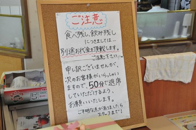DSC_3562_20160419220723d1f.jpg