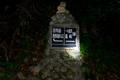 2016-10-14 谷川連峰主脈日帰り縦走01 (1 - 1DSC_0001)_R