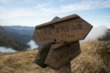 2016-10-14 谷川連峰主脈日帰り縦走13 (1 - 1DSC_0036)_R