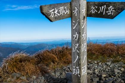 2016-10-14 谷川連峰主脈日帰り縦走27 (1 - 1DSC_0058)_R