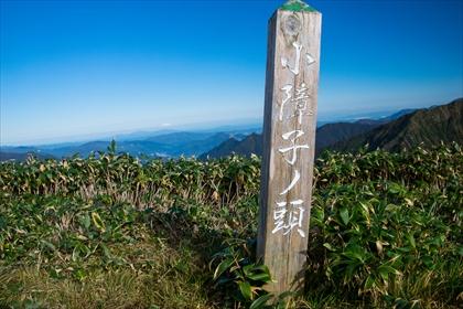 2016-10-14 谷川連峰主脈日帰り縦走34 (1 - 1DSC_0073)_R