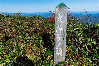 2016-10-14 谷川連峰主脈日帰り縦走41 (1 - 1DSC_0086)_R
