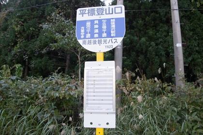 2016-10-14 谷川連峰主脈日帰り縦走93 (1 - 1DSC_0172)_R