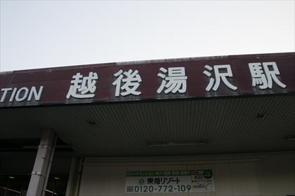 2016-10-14 谷川連峰主脈日帰り縦走95 (1 - 1DSC_0174)_R