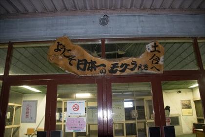 2016-10-14 谷川連峰主脈日帰り縦走97 (1 - 1DSC_0177)_R