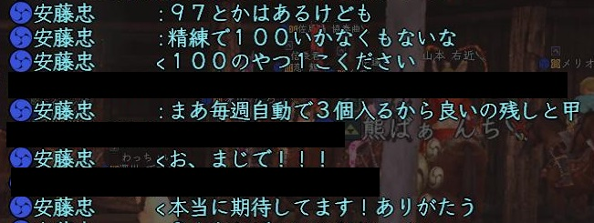 Nol16092100.jpg