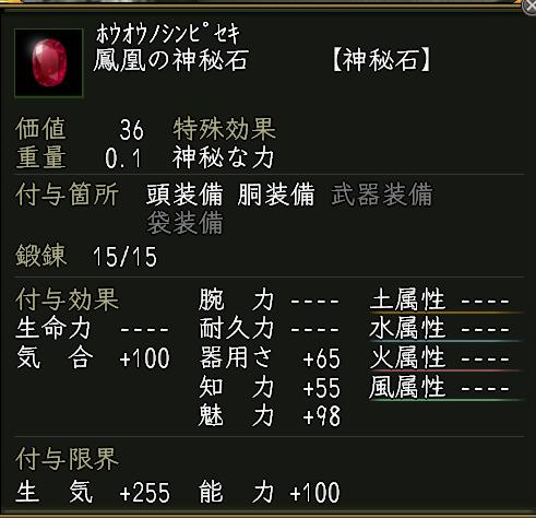 Nol16092700.jpg