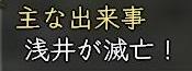 Nol16110205.jpg