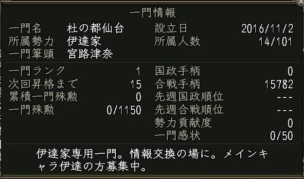 Nol16110206.jpg