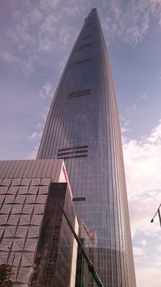 ロッテタワー