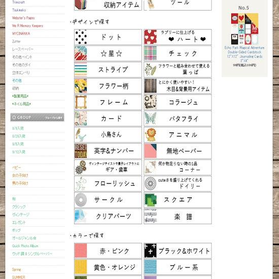 SnapCrab_No-00.jpg