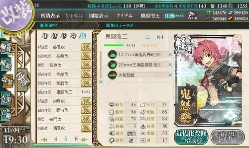 blog-kankoreoni2.jpg