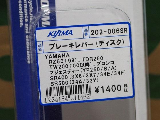 EM583300.jpg