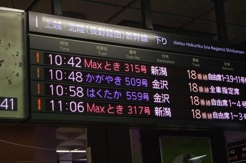 s-IMGP8042.jpg