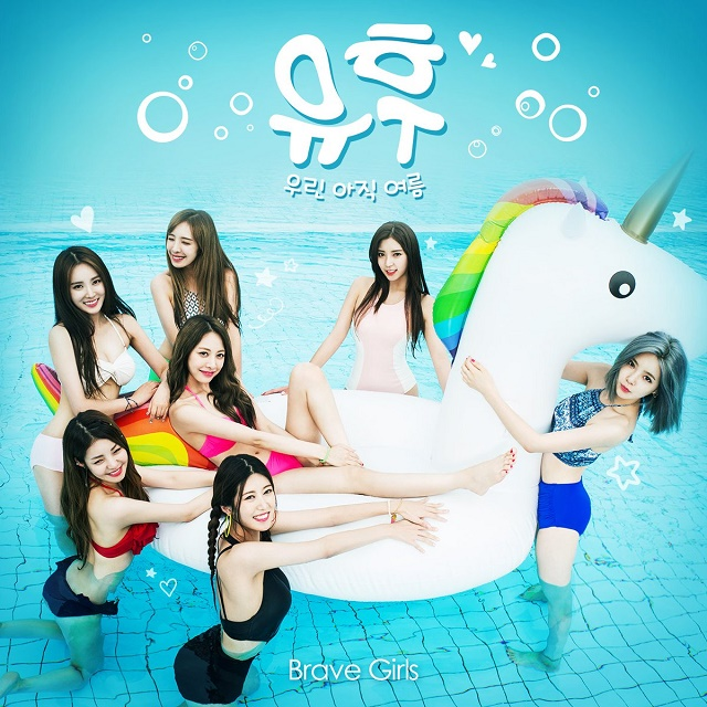 BG-Yoohoo-01.jpg