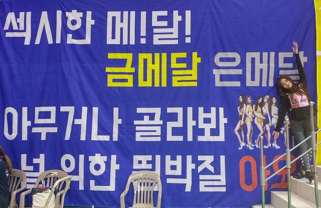 BG-Yoohoo-10.jpg