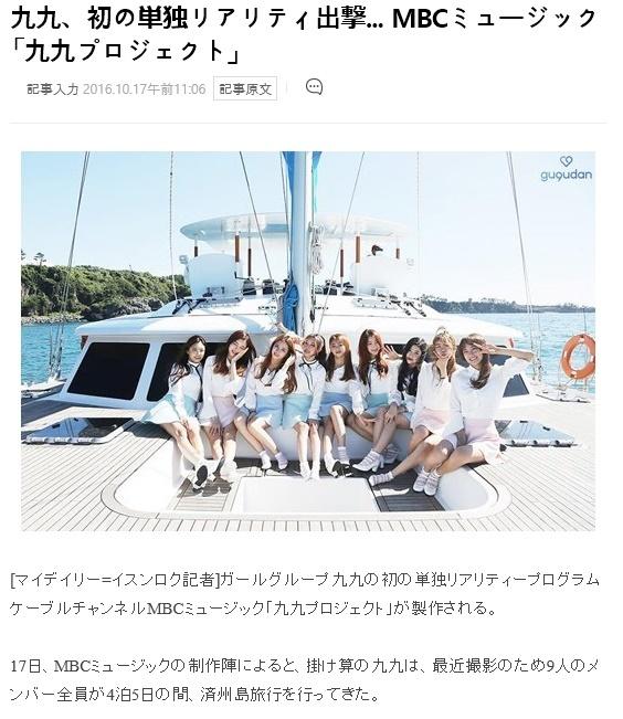 Jellyfishgirls-0295.jpg