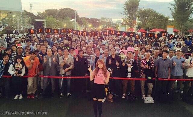 Jieun-2016-event-07.jpg