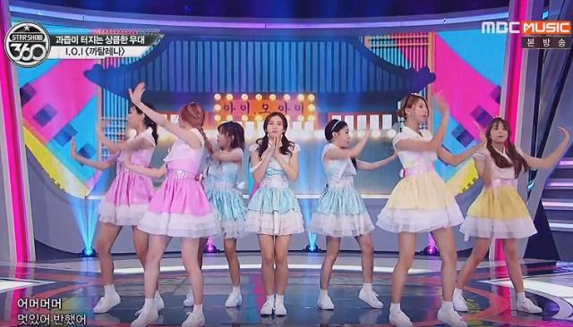 K-POP-Cover-26.jpg