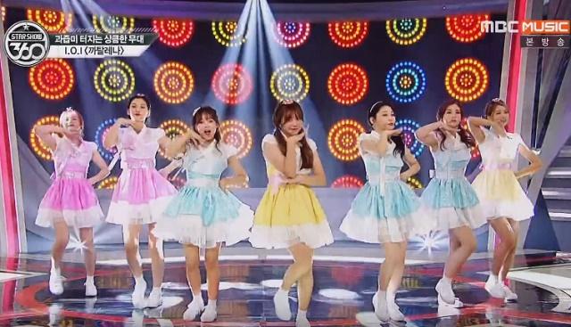 K-POP-Cover-31.jpg