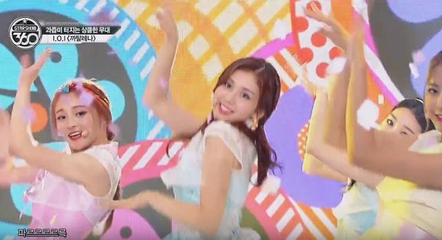 K-POP-Cover-37.jpg