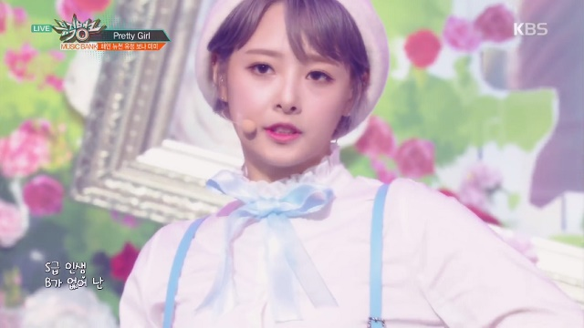 KBS-prettyGirl-24.jpg