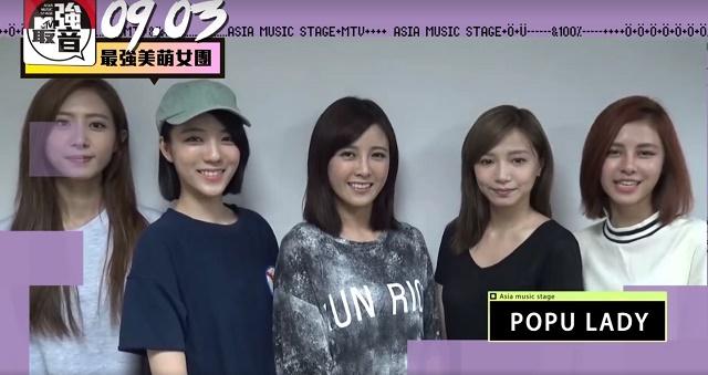 MTV-Taiwan-01.jpg