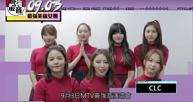 MTV-Taiwan-02.jpg