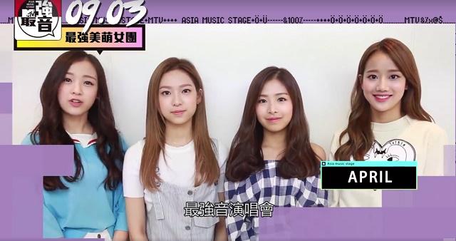 MTV-Taiwan-03.jpg