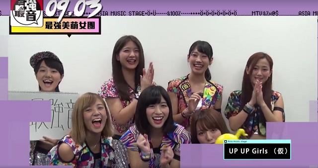 MTV-Taiwan-05.jpg