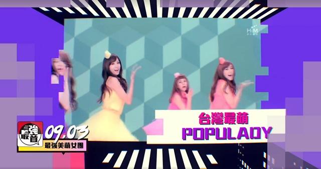 MTV-Taiwan-06.jpg
