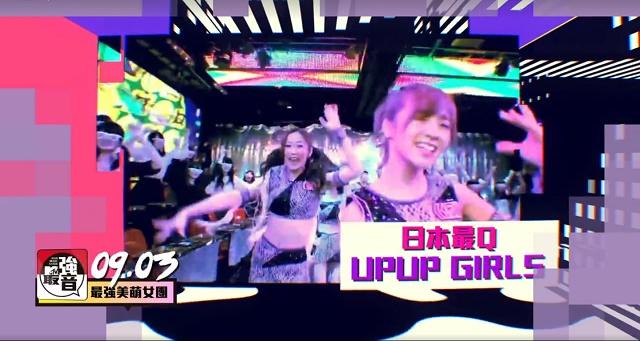 MTV-Taiwan-07.jpg