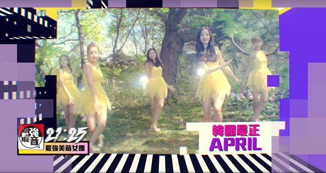 MTV-Taiwan-08.jpg