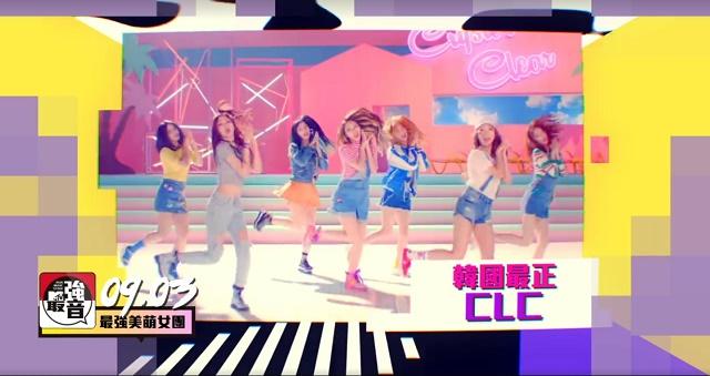 MTV-Taiwan-09.jpg
