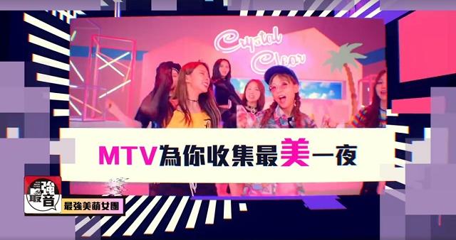 MTV-Taiwan-10.jpg
