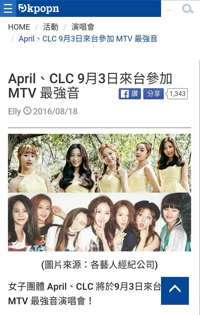 MTV-Taiwan-12.jpg