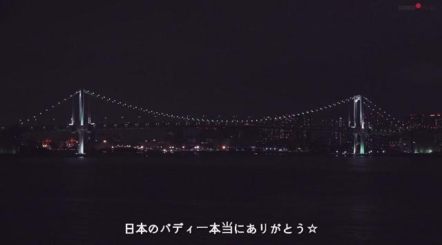 gfriend-japan-30.jpg